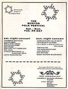 poster-bostonfolkfest